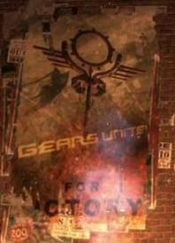 File:Gears United poster.jpg
