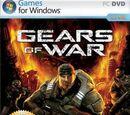 Gears of War (PC)