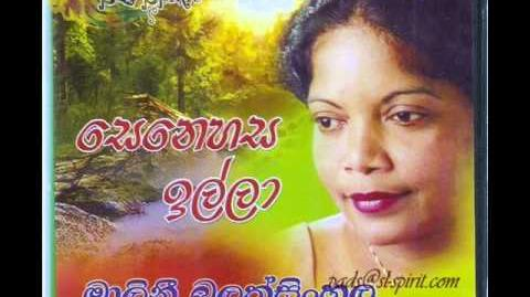 Liyathambara - Free MP3 Music Download - MusicBiatch