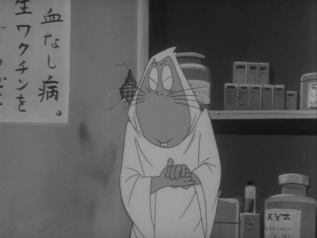 File:Nezumi-Otoko 1968.png