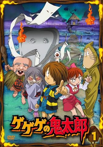 File:Kitaro 2007.png