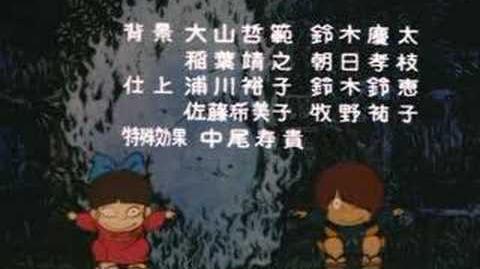 GeGeGeGe no Kitaro 80's ED
