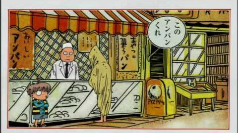 Hakabe Kitaro openeing Mononoke Dance