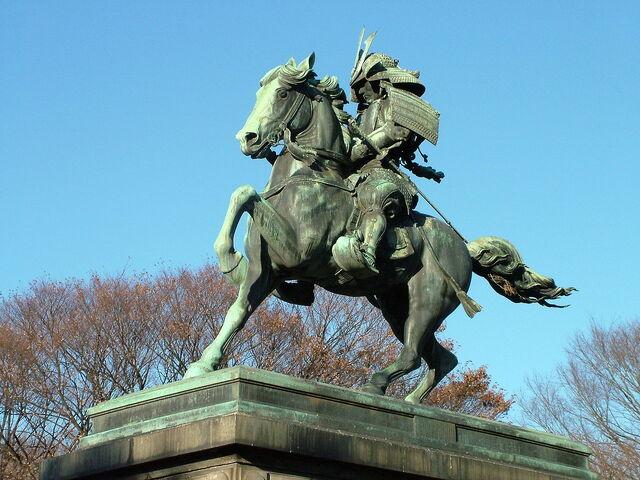 File:1280px-Kusunoki Masashige statue.jpg