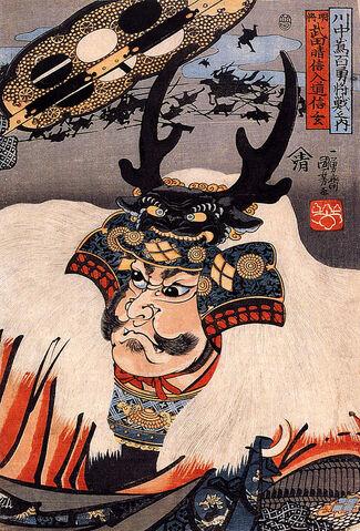 File:Takeda Shingen.jpg