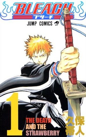 File:Bleach cover 01.jpg
