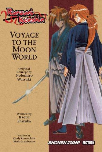 RK voyagetothemoonworld