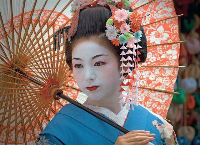 File:Geisha 51.jpg