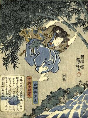 Kumawakamaru by kuniyoshi - 24 paragons of filial piety