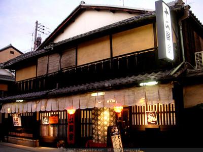 File:Okiya.jpg