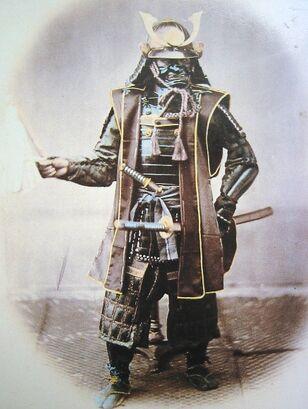 Samurai full