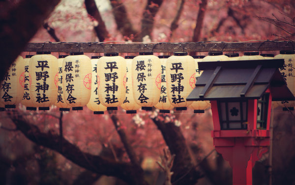 File:Japan-Landscape-Jyoujo.jpg