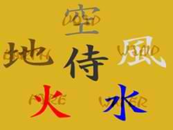 File:250px-Samuratii Logo.jpg