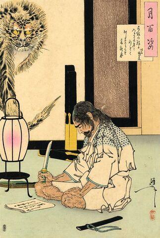 File:Akashi Gidayu writing his death poem before comitting Seppuku.jpg