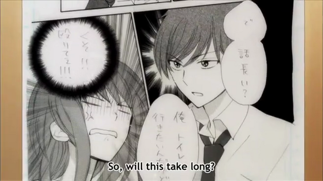File:Monthly Girl's Romance 1.png