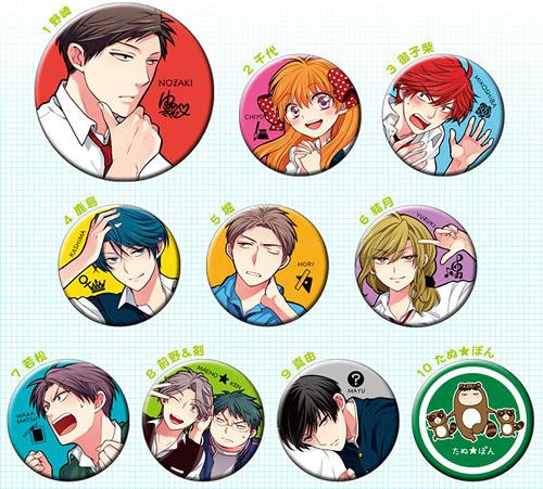 File:Gekkan-shoujo-nozakikun characters.jpg