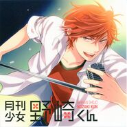 Drama CD cover2