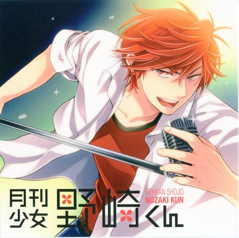 File:Drama CD cover2.jpg