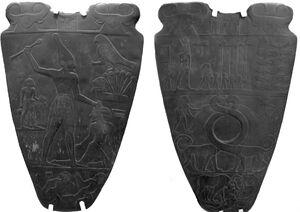 NarmerPalette ROM-gamma