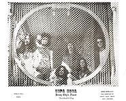 Borlands Supa Nova 1970 circa