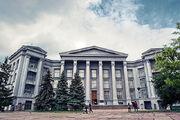 National History Museum of Ukraine