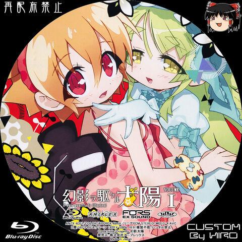 File:Akari & luna pin.jpg