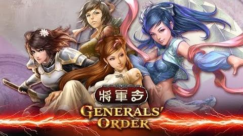 How to Play Generals' Order Card Game