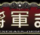 GENERALS ORDER Wiki