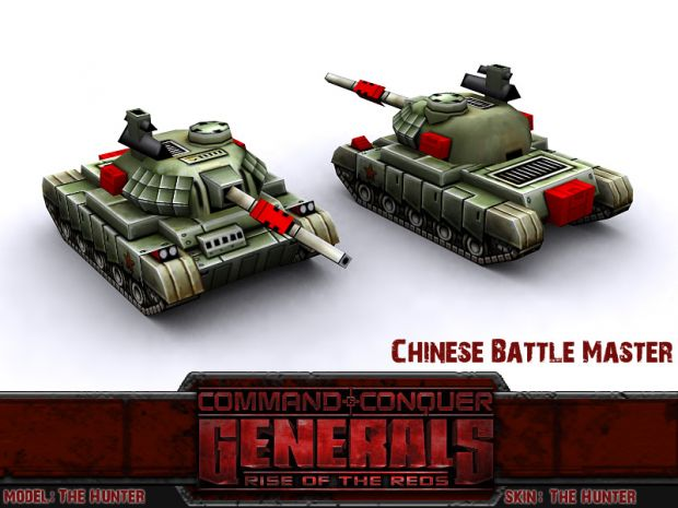 File:Chinabattlemaster.jpg