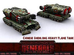 China Shenlong