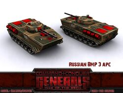 Russian BMP