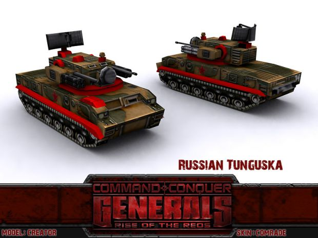 File:Tunguska Render.jpg