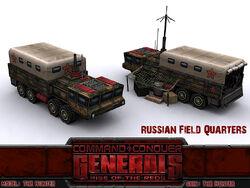 RotR RussianFieldQuarters