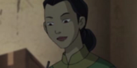 Chinese hostess
