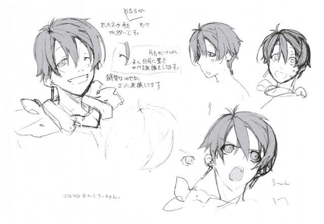 File:Toori satoyasu6.jpg