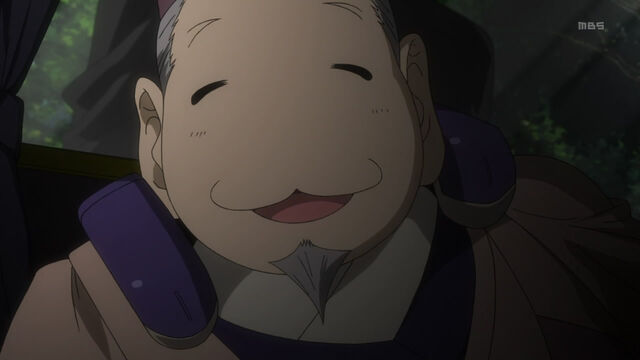 File:Konishi profile.jpg