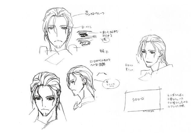 File:Shirojiro satoyasu2.jpg