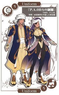 PAODA Uniform