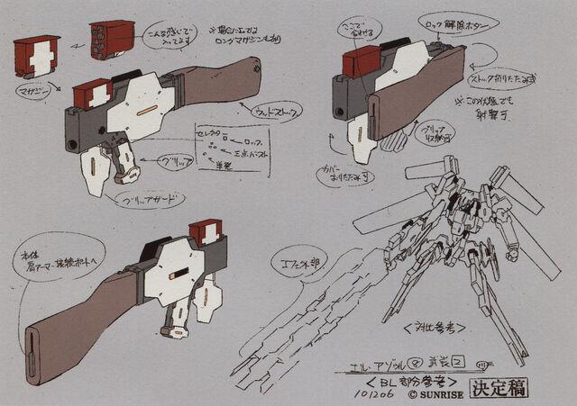 File:ElAzul weapon2.jpg
