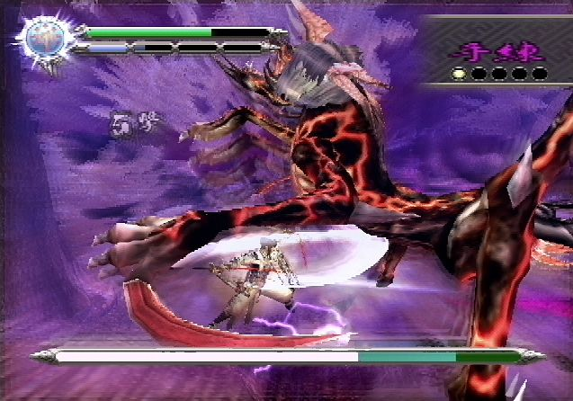 File:Genji DoS game screenshot 9.jpg