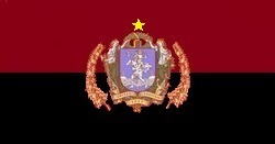 File:Flag of the Republic of Sercia.jpg