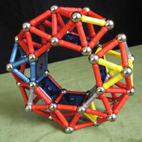 File:Heptagonal ring 3.jpg