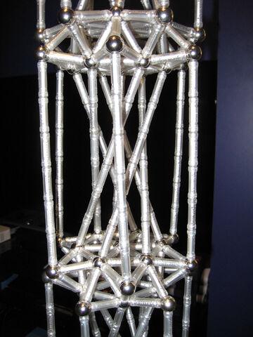 File:Tower(2).jpg