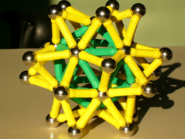 File:Stellated Dodecahedron.JPG
