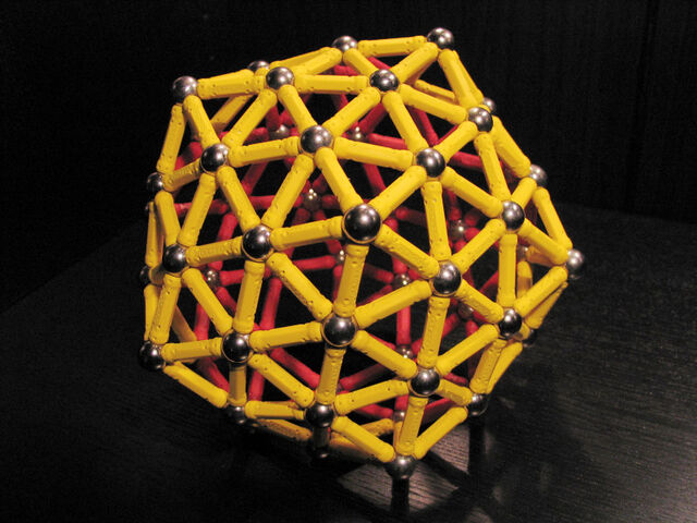 File:Pentagonal deltahedron.jpg