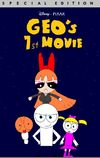 Geo's 1st Movie 2001 VHS