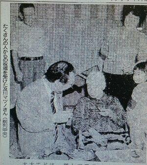 Matsuno Oikawa