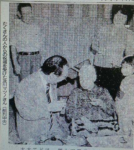 File:Matsuno Oikawa.JPG