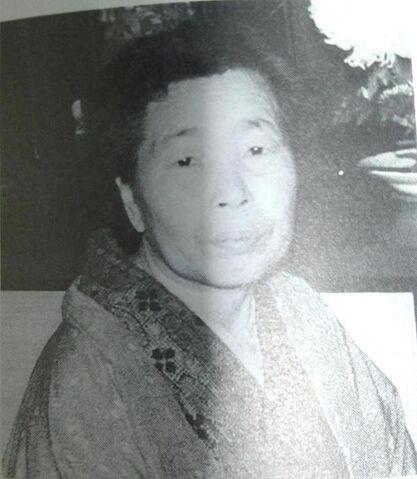 File:Shige Hirooka 1897-2011.jpg