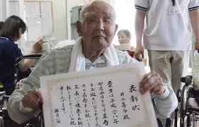 Kiichi Inoue